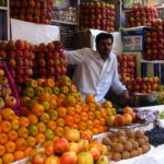 Fruit on offer at the Mysore market