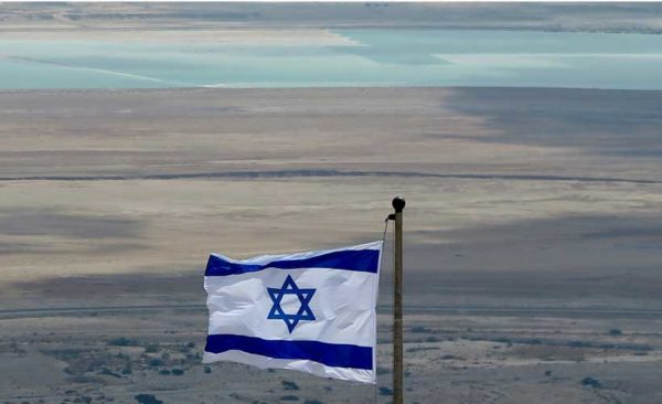 Israel-View-to-Dead-Sea