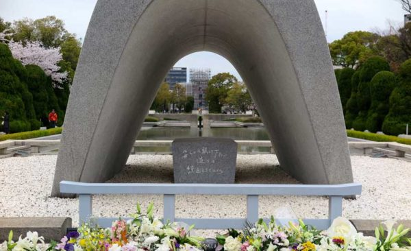 Japan-hiroshima-memorial-peace-park