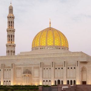 Oman - Qaboos Grand Mosque Muscat