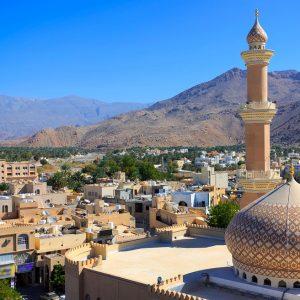 Omans Nizwa Fort
