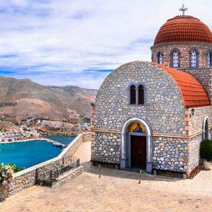 Agios Savvas Monastery